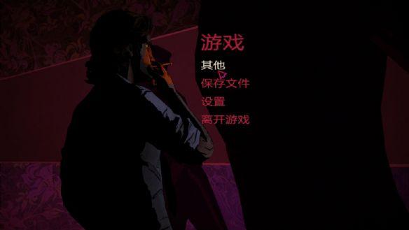 《与狼同行》游戏中文截图