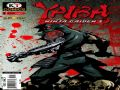 《剑勇传奇:忍者龙剑传Z》游戏截图-3-7