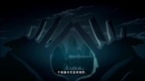 《火影忍者:究极忍者风暴3》中文截图