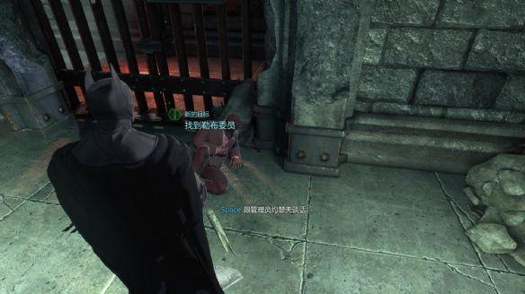 《蝙蝠侠:阿甘起源》游戏中文截图