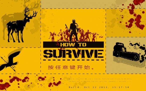 《生存指南》游戏截图-3