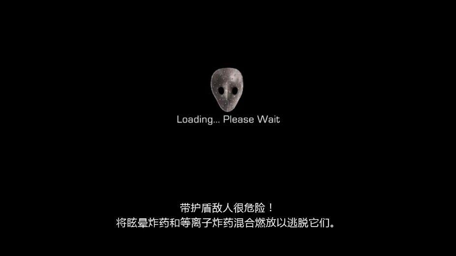 《奴役:西游记》游戏中文截图