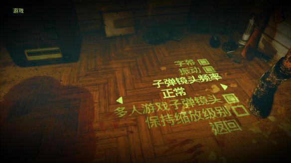 《狙击精英:纳粹僵尸部队2》游戏中文截图