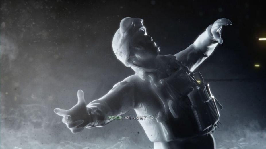《使命召唤10:幽灵》中文版截图