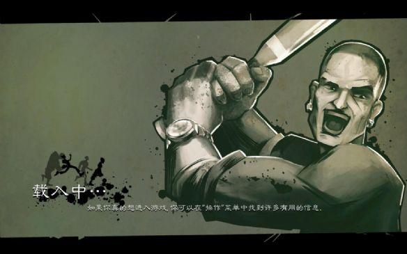《最终测试》中文截图