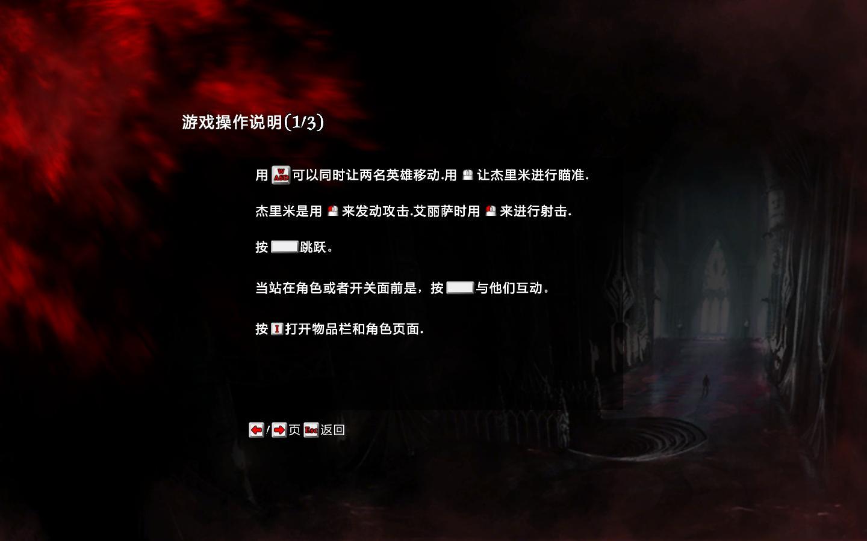 《嗜血骑士》免安装中文绿色版