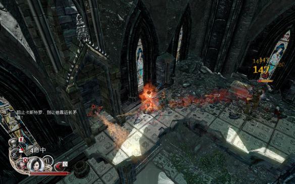 《嗜血骑士》游戏中文截图