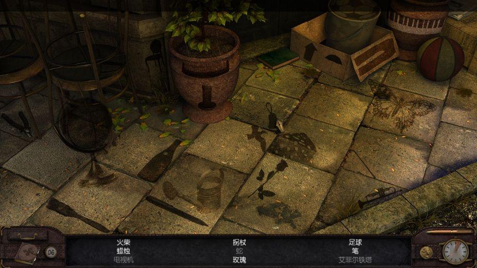 《神秘传奇:传说的神圣宝藏》中文版截图