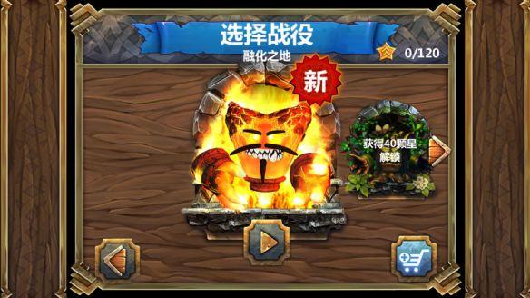 PC《皇家塔防3:古老的v皇家》免安装中文绿色大师版攻略口袋妖怪图片