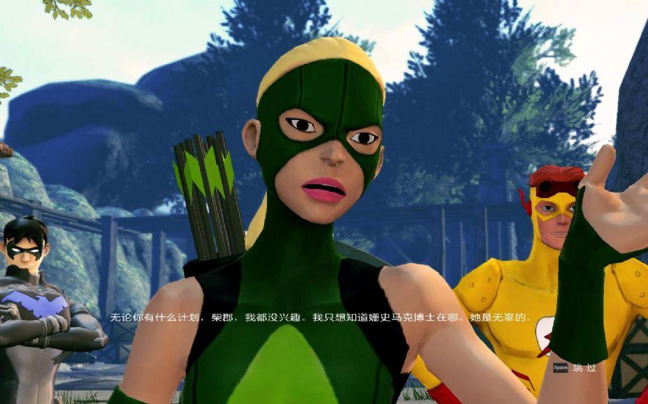 少年正义联盟2 17_少年正义联盟:遗产下载_少年正义联盟:遗产免安装中文绿色版 ...