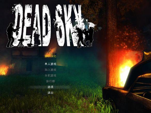 《死亡天空》大发5分彩—极速5分彩中文截图