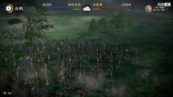《信长之野望14:创造》游戏截图-7