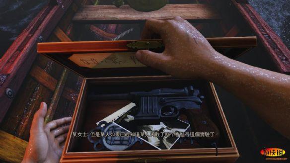 《生化奇兵3:无限》繁体中文截图