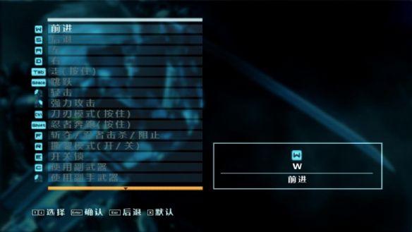 《合金装备崛起:复仇》游戏截图