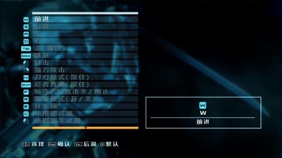 《合金裝備崛起:復仇》游戲截圖