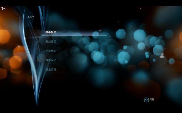《刺客信条3:解放HD》中文截图