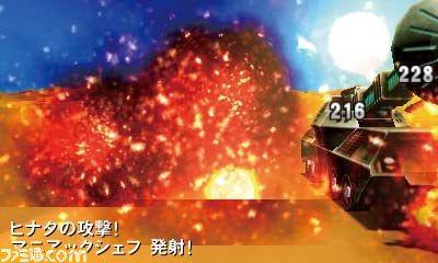 《重装机兵4月光歌姬》游戏截图