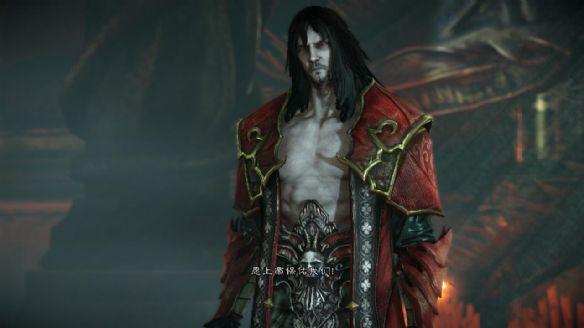 《恶魔城:暗影之王2》中文截图
