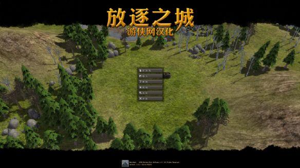 《放逐之城》中文版截图-1