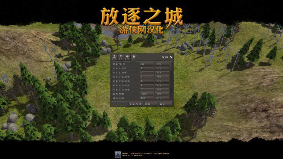 《放逐之城》中文版截图