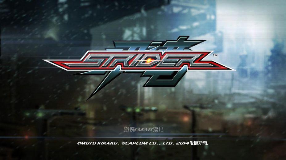 《出击飞龙HD》中文版截图