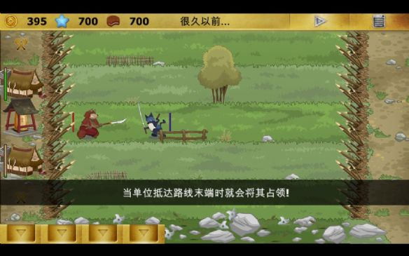 《忍者猫大战武士狗》游戏中文截图