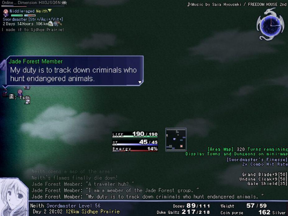 《英勇前行》游戏截图