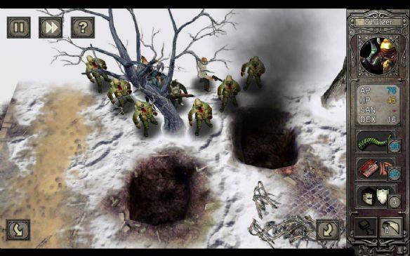 《克苏鲁的呼唤:失落之地》游戏截图