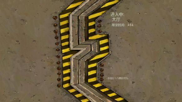 《枪之塔》游戏中文截图