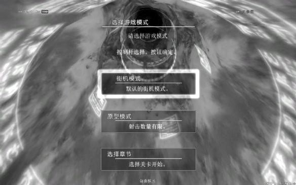 《斑鸠》大发5分彩—极速5分彩中文截图