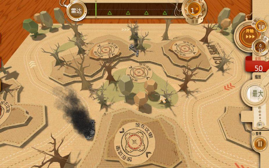《图片坦克战争》游戏截图坦克(5),《纸箱纸箱游戏图揽胜玩法图片