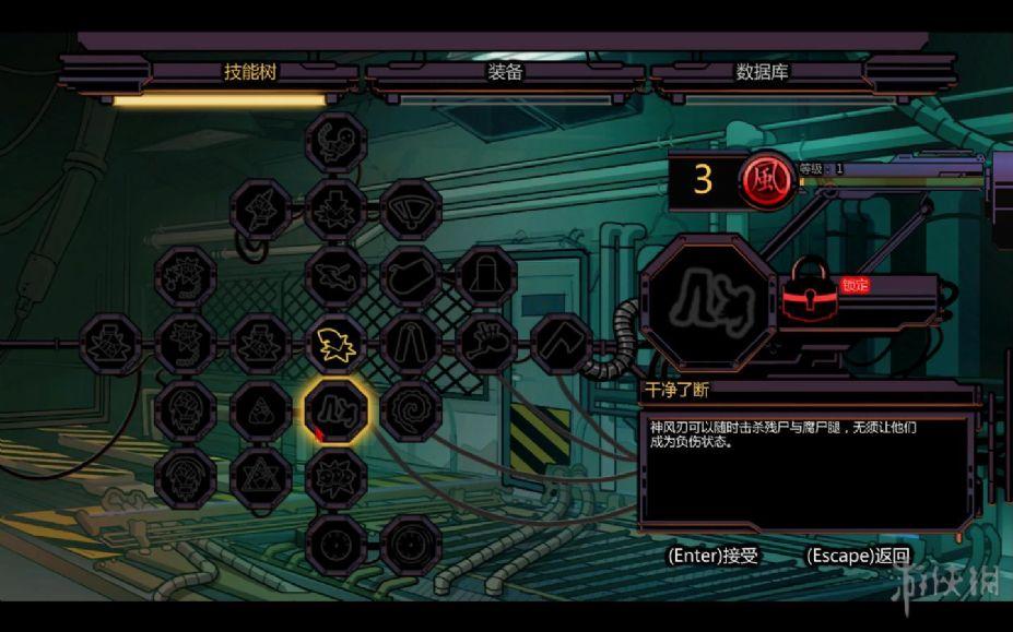 《剑勇传奇:忍者龙剑传Z》中文截图1.0