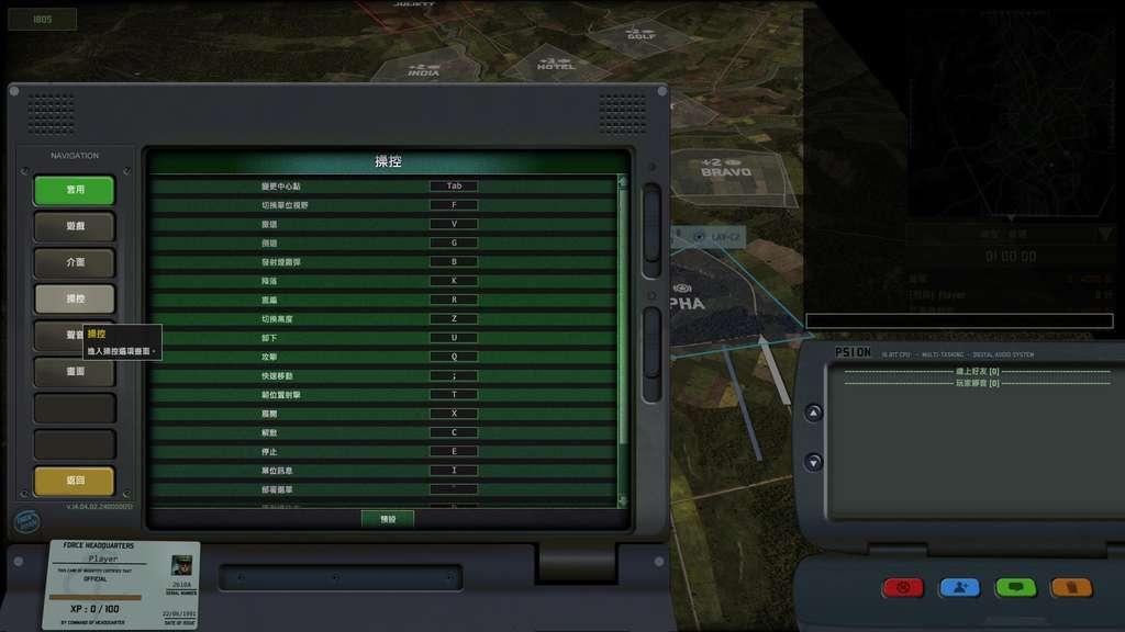 战争游戏:红龙/Wargame: Red Dragon
