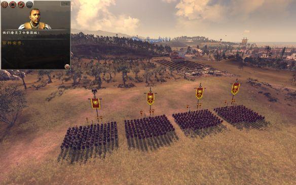《罗马2:全面战争汉尼拔》游戏中文截图