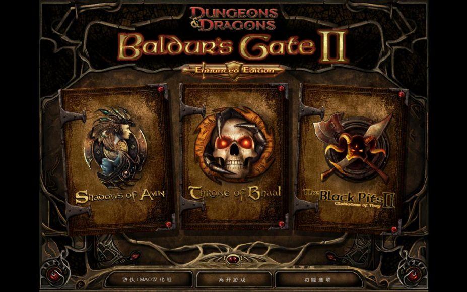 《博德之门2:增强版》中文游戏截图