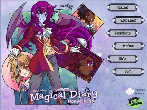 《魔法日记》游戏截图