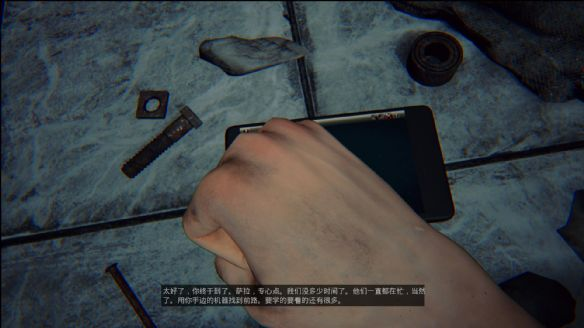 《曙光》中文游戏截图