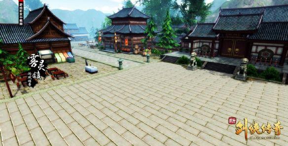 《新剑侠传奇》游戏截图-2