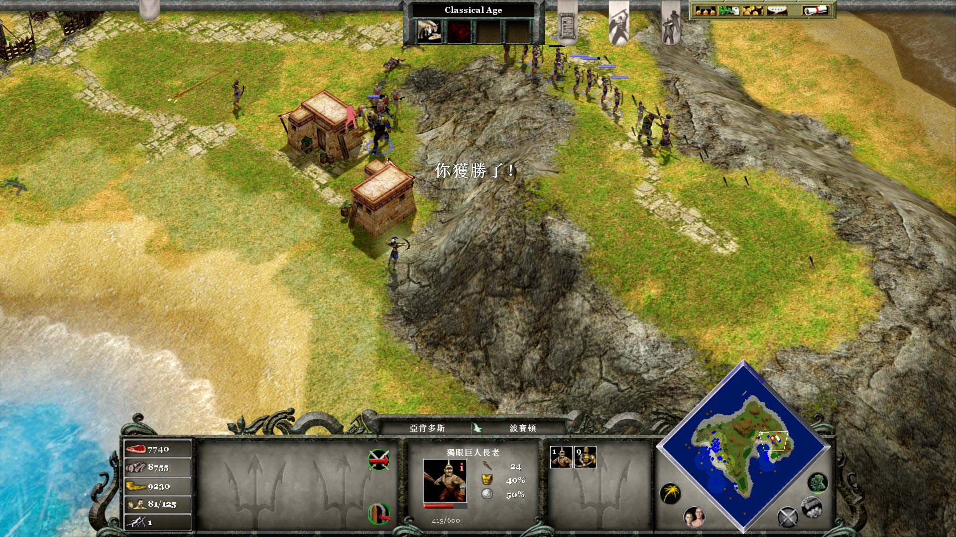 神话时代:扩充版/Age of Mythology: Extended Edition插图