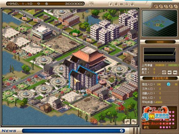 《创业王》游戏截图