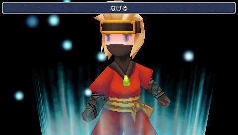 《最终幻想3》游戏截图-3