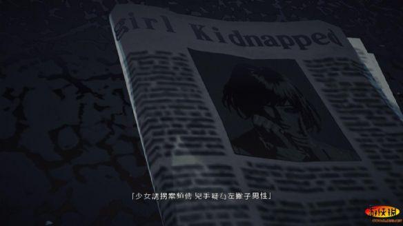 《杀手已死:噩梦版》中文版截图