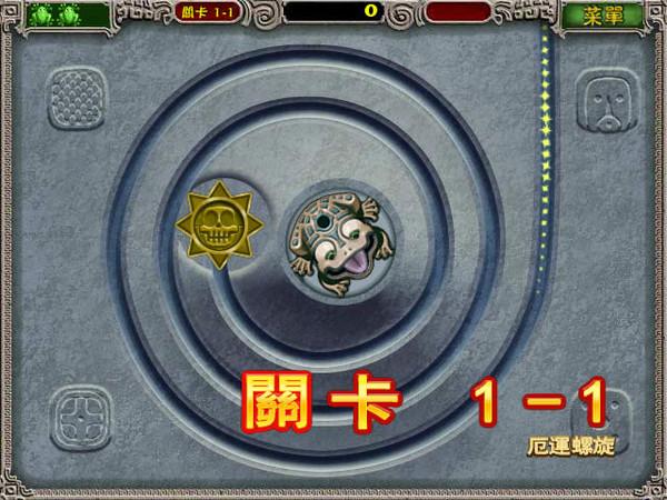 《祖瑪傳奇》游戲中文截圖