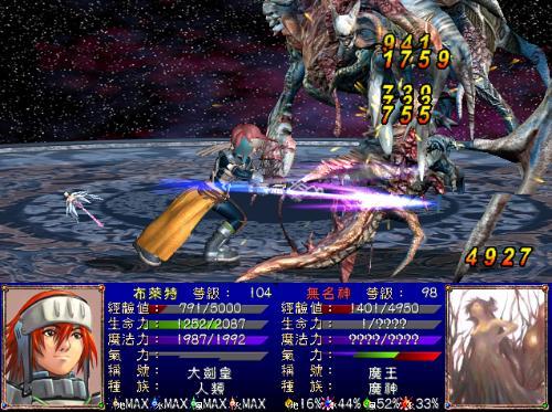 幻世录2魔神战争_幻世录2魔神战争下载_传说_攻略a传说秘籍游戏攻略图片