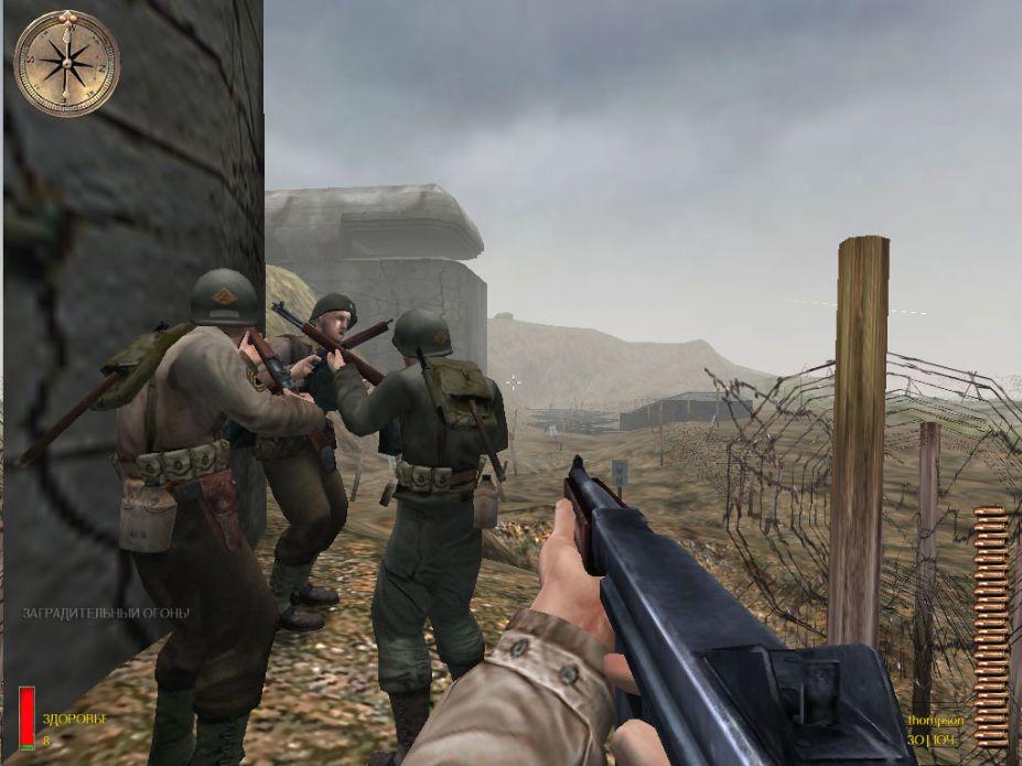 《荣誉勋章三部曲三合一》游戏截图