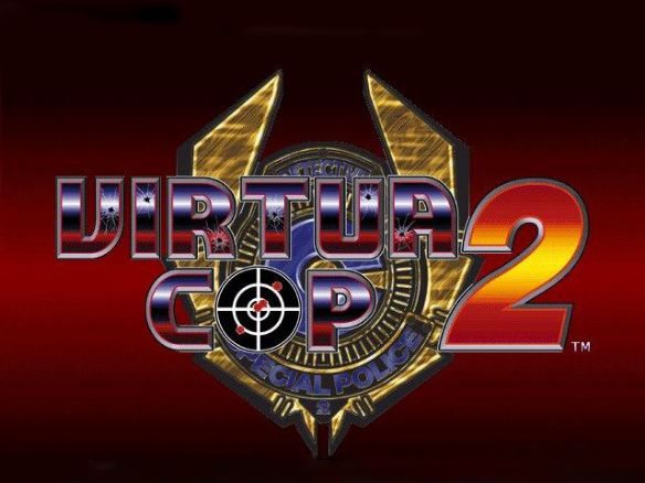 《VR特警2》游戏截图