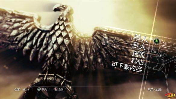 《敌军前线》游戏中文截图
