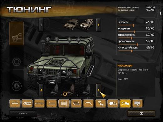 《4x4悍马》游戏截图