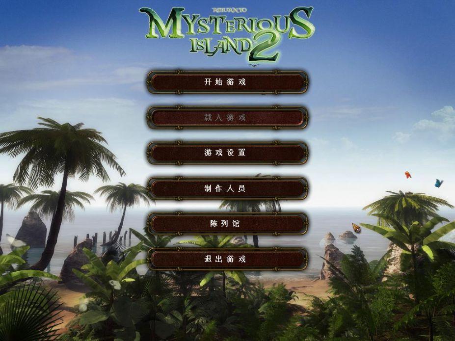 《重返神秘岛2》游戏中文截图