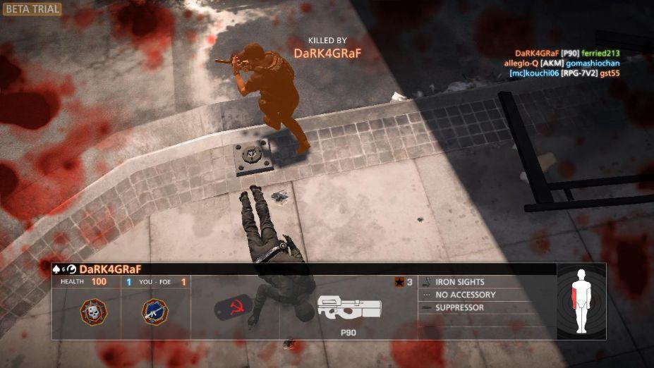 《战地:硬仗》游戏截图-5